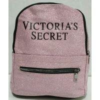 Женский тканевый рюкзак (розовый) 19-08-043