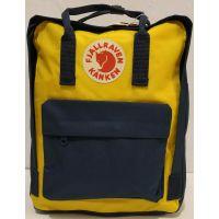 Тканевые рюкзаки Kanken