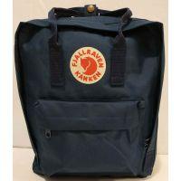 Тканевый рюкзак Kanken (синий) 19-11-032