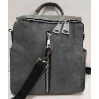 Женский стильный рюкзак-сумка (серый) 19-11-034