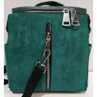 Женские рюкзаки-сумки