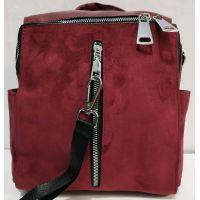 Женский стильный рюкзак-сумка (бордовый) 19-11-034