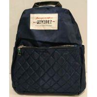 Городской рюкзак со стёганным карманом (синий) 20-01-034