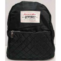 Городской рюкзак со стёганным карманом (чёрный) 20-01-034