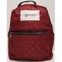 Городской рюкзак со стёганным карманом (бордовый) 20-01-034