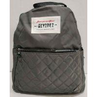 Городской рюкзак со стёганным карманом (серый) 20-01-034