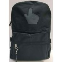 Мужской тканевый рюкзак  20-12-043