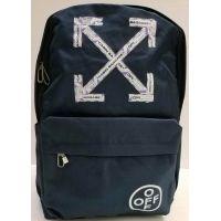 Мужской тканевый рюкзак (синий) 20-12-046