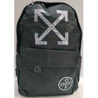 Мужской тканевый рюкзак (серый) 20-12-046