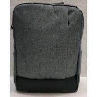 Мужской рюкзак с карманом (серый) 21-04-032