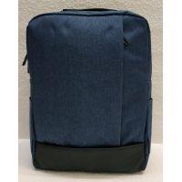 Мужской рюкзак с карманом (синий) 21-04-032