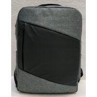 Мужской рюкзак (серый с чёрной вставкой) 21-04-033