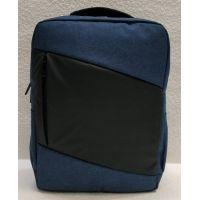 Мужской рюкзак (синий с чёрной вставкой) 21-04-033