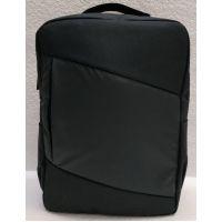 Мужской рюкзак (чёрный) 21-04-033