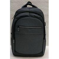 Мужской рюкзак (серый) 21-04-034