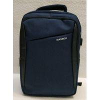 Мужской рюкзак (синий) 21-04-036
