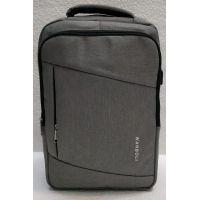 Мужской рюкзак (серый) 21-04-037