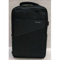 Мужской рюкзак (чёрный) 21-04-038