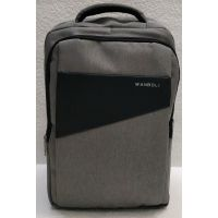Мужской рюкзак (серый) 21-04-038