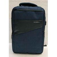 Мужской рюкзак (синий) 21-04-038