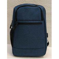 Мужской рюкзак (синий) 21-04-040