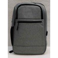 Мужской рюкзак (серый) 21-04-040