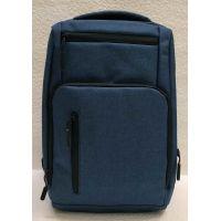 Мужской рюкзак (синий) 21-04-041
