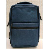 Мужской рюкзак Jack Lu (синий) 21-04-042