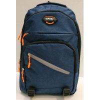Мужской спортивный рюкзак  (синий) 21-04-078