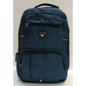 Мужской спортивный рюкзак  (синий) 21-04-079