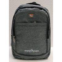 Мужской спортивный рюкзак  (серый) 21-04-080