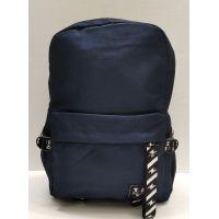 Мужской тканевой рюкзак (синий) 21-08-040