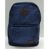 Мужской тканевой рюкзак (синий) 21-08-044