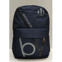 Мужской тканевой рюкзак (синий) 21-08-045