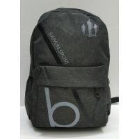 Мужской тканевой рюкзак (серый) 21-08-045
