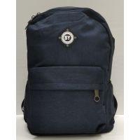 Мужской тканевой рюкзак (синий) 21-08-046