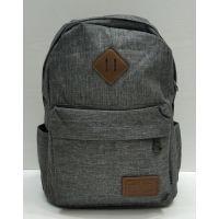 Мужской тканевой рюкзак (синий) 21-08-048