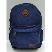 Мужской тканевой рюкзак (синий) 21-08-051