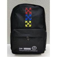 Мужской тканевый рюкзак (чёрный) 21-08-053
