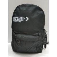 Мужской тканевой рюкзак (серый) 21-08-054