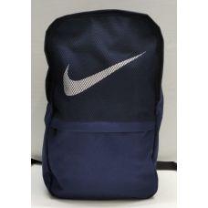 Мужской тканевый рюкзак (синий) 21-08-058