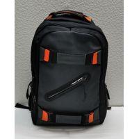 Мужской рюкзак  21-08-204
