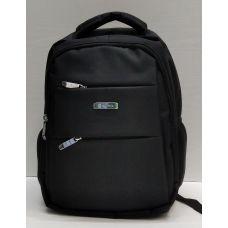 Мужской рюкзак  21-08-209
