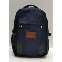 Мужской рюкзак (синий) 21-08-210