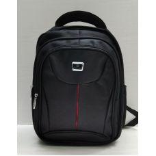 Мужской рюкзак (синий) 21-08-211