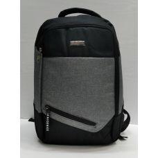 Мужской рюкзак (серый) 21-08-213