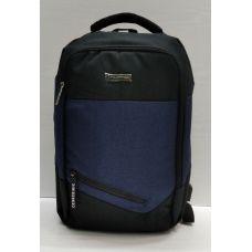 Мужской рюкзак (синий) 21-08-213