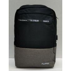 Мужской рюкзак 21-08-214