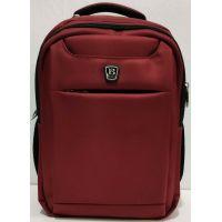 Мужской тканевой рюкзак с выходом для наушников и выходом USB 19-05-105