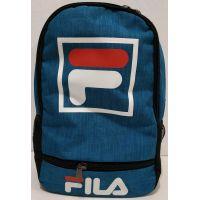 Мужской тканевой рюкзак (голубой) 19-05-166